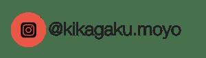 Kikagaku Moyo Instagram